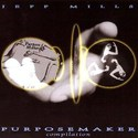 Purpose maker compilation
