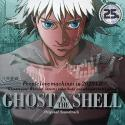 Ghost In The Shell (OST)